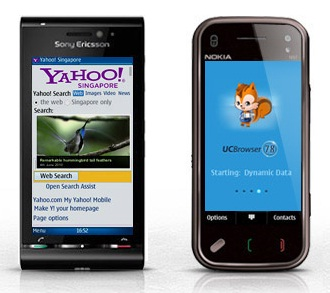 Latest UC Browser 7 9 Released for Java & Symbian Mobiles - Fastest