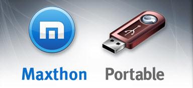 �����  ����� �������� Maxthon Portable