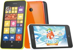 5 Best 4G LTE Smartphones in India Under 10,000 INR - Nokia Lumia 638
