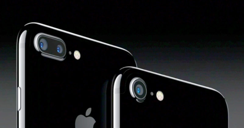 iPhone 7 vs. iPhone 6 - Dual Camera